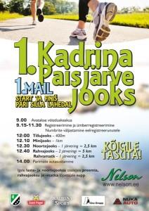 Kadrina_jooks_2014_v